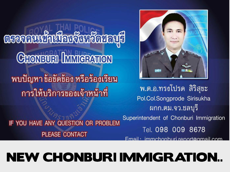 New Chonburi Immigration chief - V2B